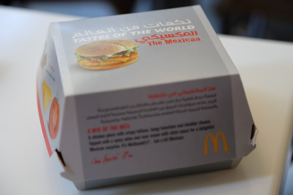 McDonalds_Mexican_Burger_Lebanon12