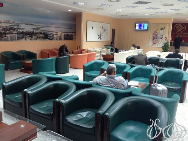 Air Algerie Business Lounge: A Pure Disgrace :: NoGarlicNoOnions ...