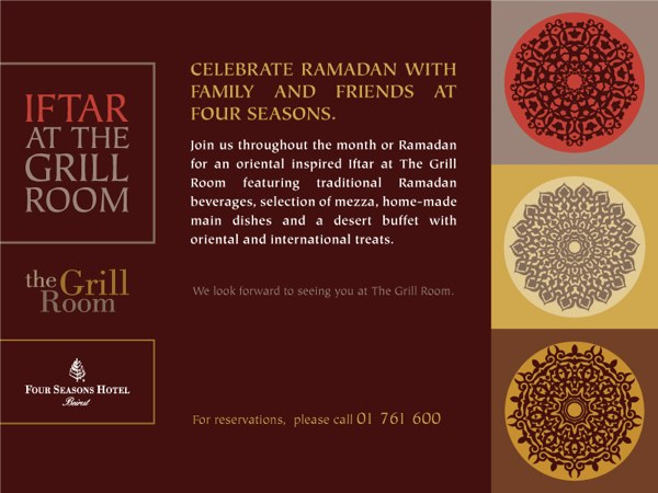 Four_Seasons_Grill-Room-IFTAR-ecard