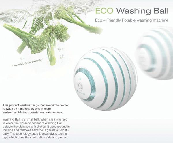 eco_washing_ball
