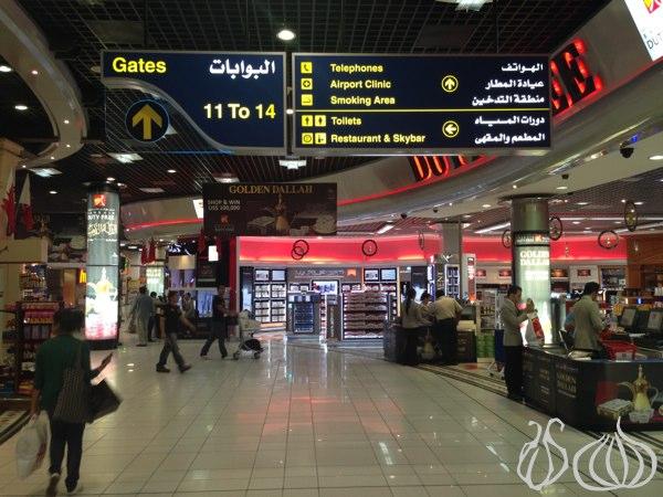 Bahrain_Airport_NoGarlicNoOnions02