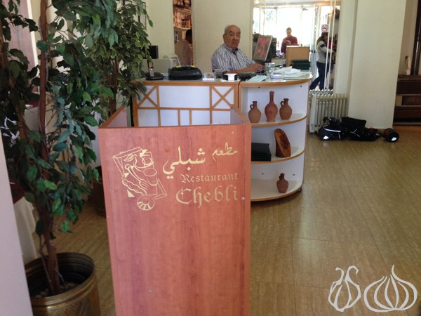 Restaurant Chebli: Enjoy a Hearty Lunch with the Family