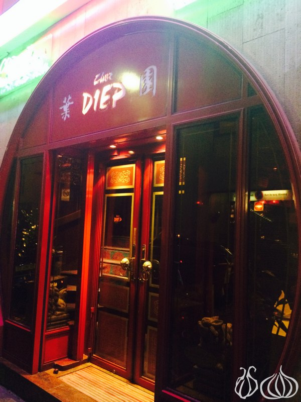 Diep_Chinese_Restaurant_Paris02