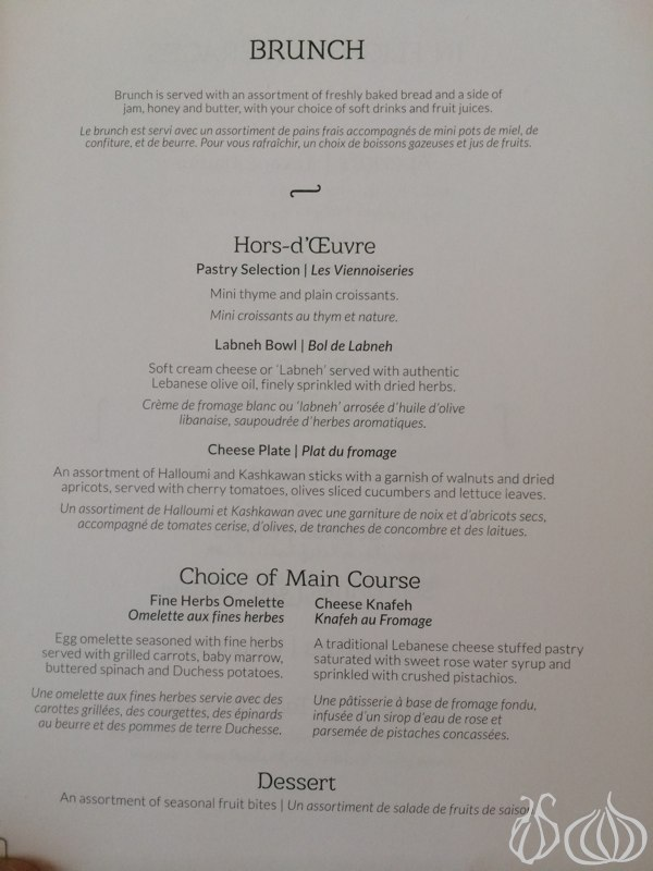 Time for a Change: Middle East Airlines New Inflight Menu