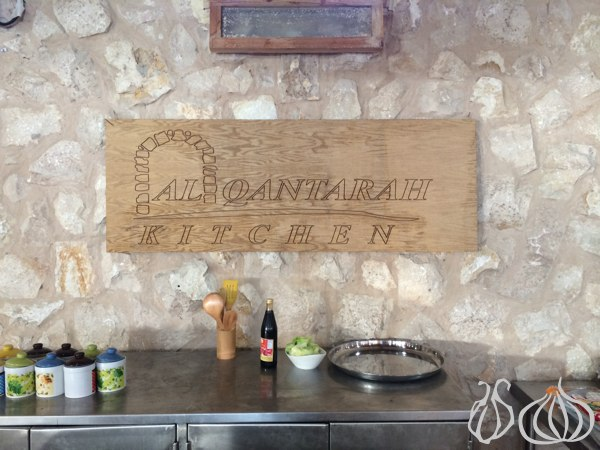 Al_Qantarah_Petra_Cooking_Restaurant010