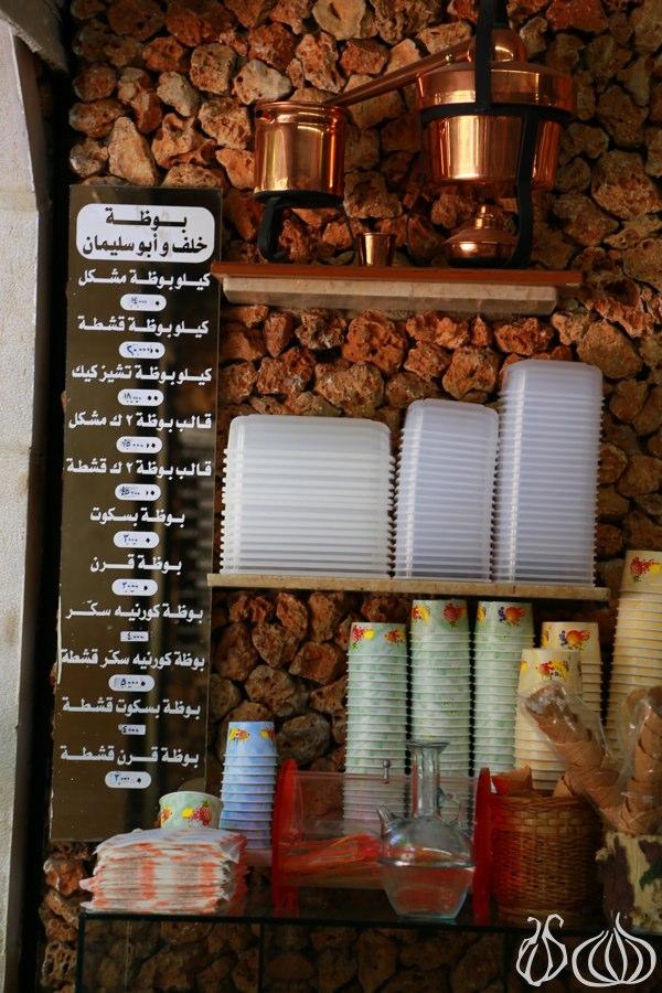 Bouzat el Berdawni: Zahle's Living Tradition
