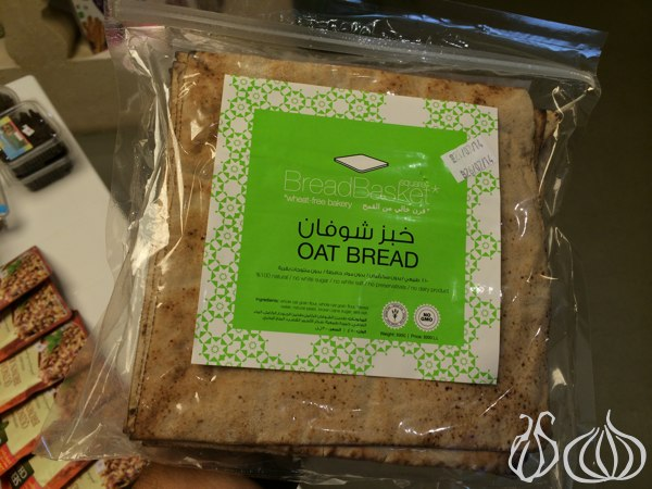 Cosy_Foods_Organic_Shop_Beit_Merry25