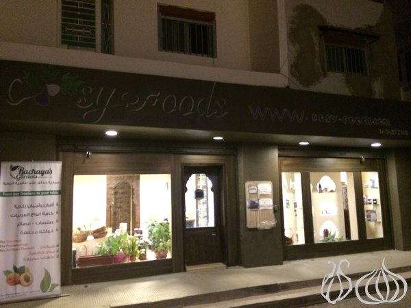Cosy_Foods_Organic_Shop_Beit_Merry35