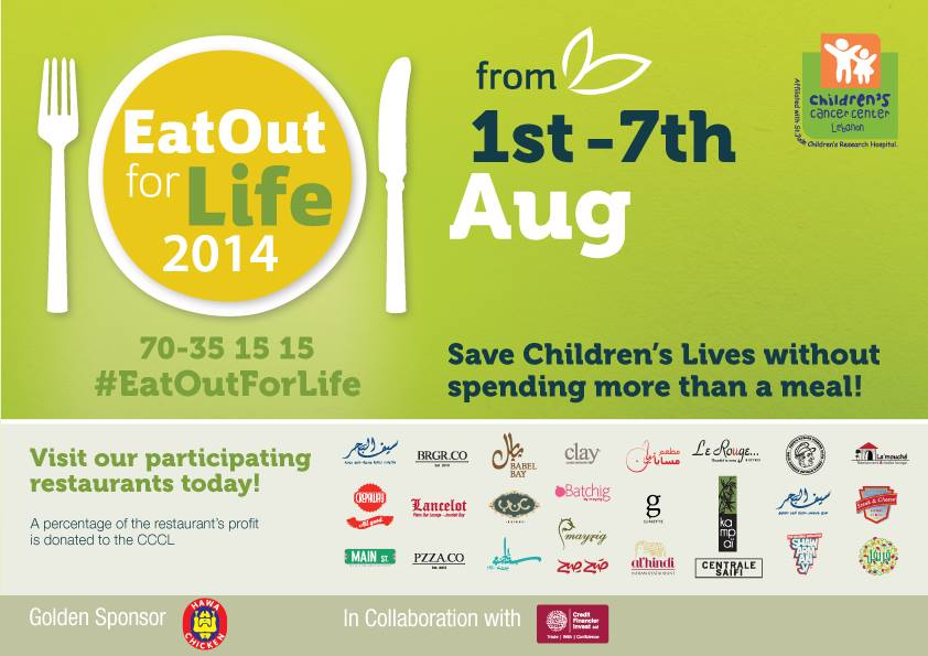 Eat out for life lebanon